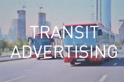 Реклама на транспорте, реклама на автобусах, транспортная реклама